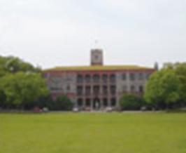 派遣先 蘇州大学